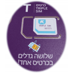 Cellcom Israel Prepaid SIM Card