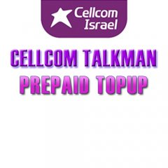 Cellcom Israel Prepaid Topup Options