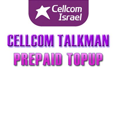 Cellcom Israel Prepaid Topup Options