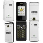 Sony Ericsson Z780i - Works only with Pelephone sim