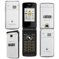 Sony Ericsson Z780i - Platinum silver